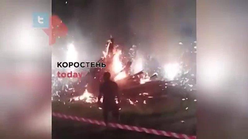 Взрыв произошел на Украине во время празднования Ивана Купалы