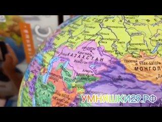 Встречайте новинку в магазине «Умняшки» от ведущего российского производителя Globen - интерактивный глобус!