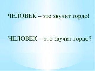 Буктрейлер к рассказу Е.И. Носова Тридцать зёрен МБОУ СОШ №28