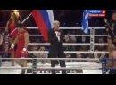 Бату Хасиков - Майк Замбидис. Первый бой.