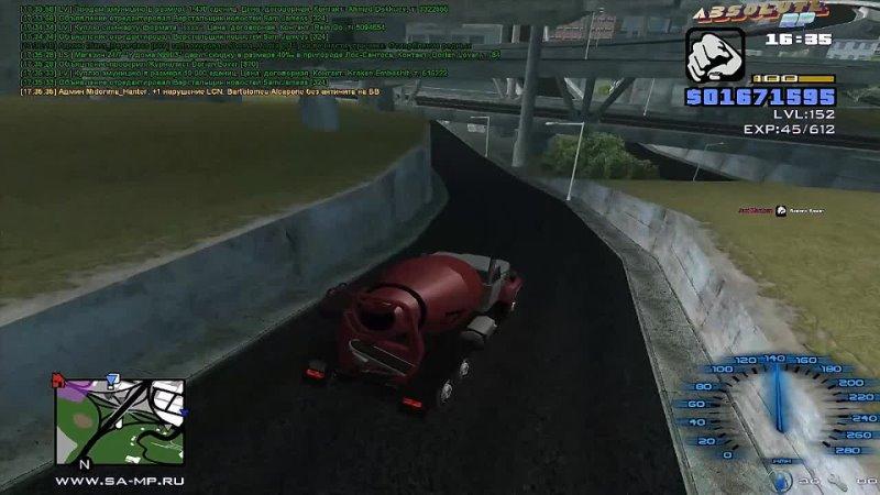 Бывший админ гонщик Rider Blade работает дальнобойщиком АЛО