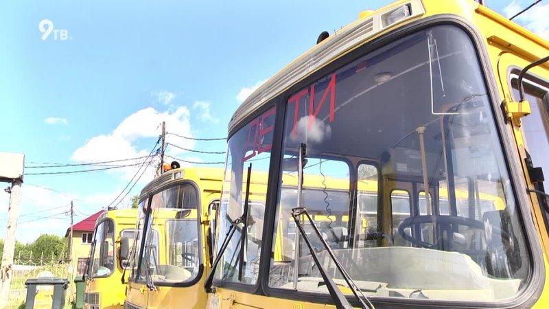 Давеча от 28 07 21 Старые автобусы в районы