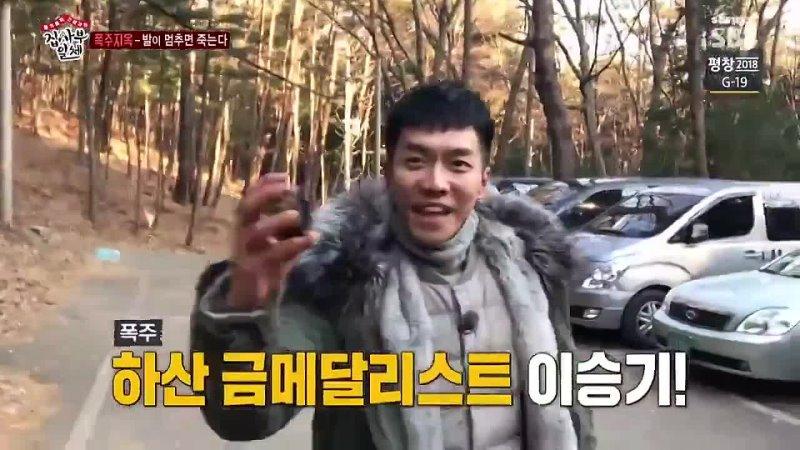 [Озвучка SOFTBOX] Мастер в доме 04 эпизод