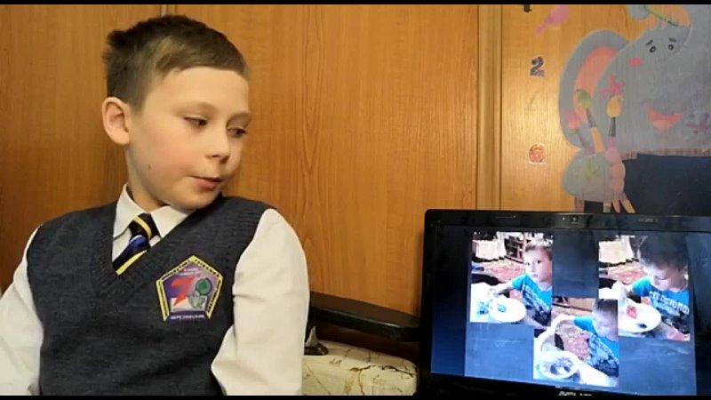Калабин Олег 4 класс лицей №7 Изготовление цветного мела в домашних условиях
