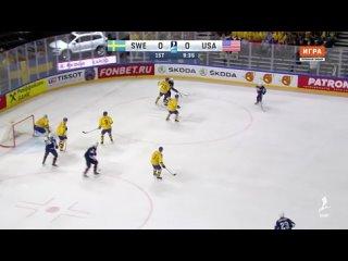 ЧМ 2018. 1-2 финала. Швеция-США () IPTVRip [by Vaidelot]