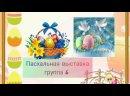 Видео от Детский сад № 69 гор. Курск