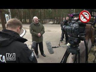 Лукашенко: Вот скажите завтра нет президента, то что? А вот что!