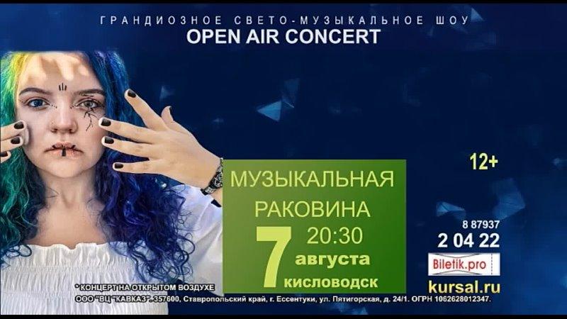 Видео от Северо Кавказская госфилармония