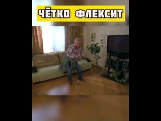 Черный юмор / №38