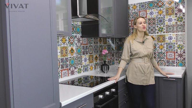 Обзор кухни Сканди