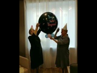 Сюрприз удался))) праздник получился, и мы этому очень рада🤩Спасибо за ваши видео, это бесценно 🙏С любовью Ваши ❤🎈