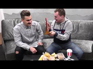 [Юрий Хованский] ВСЕ МЕНЮ ЗАВТРАКА в KFC (КФС)