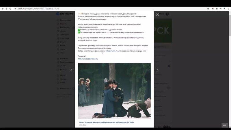 Видео от Магнитогорск