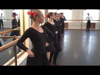 Класс-концерт студентов 2 курса кафедры хореографии .