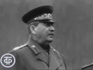 Парад 24 июня 1945 года.