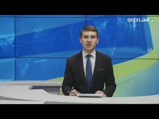 Video by QYZYLJAR TV / Қызылжар телеарнасы
