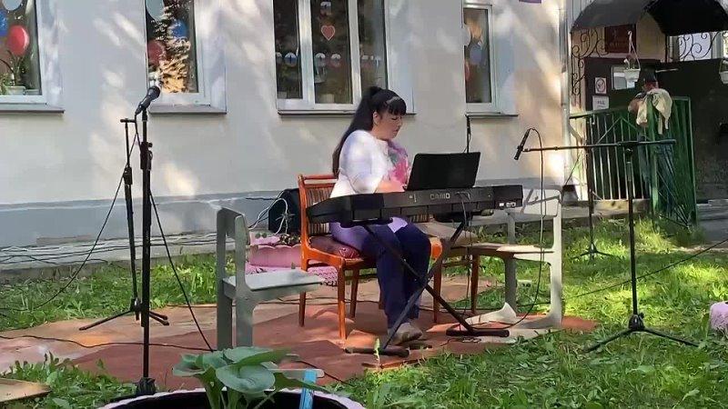 Мария Перминова