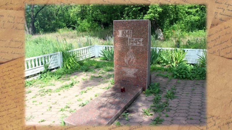 Командир разведки из Ленинграда погиб освобождая Донбасс
