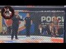 Алан Сайидов Чемпион России по ММА IMMAF 5-0