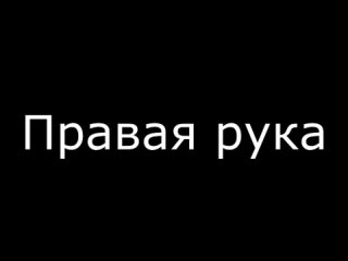 Видео урок на Аллар курдем алмадым на Баяне