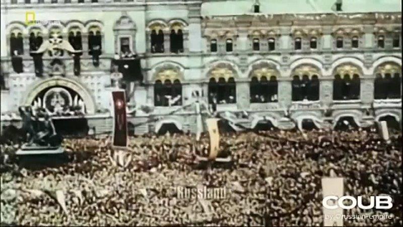 Наша история Российская Империя Behemoth FASHWAVE №2