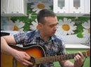 Пришла весна авторская песня 2011 года-последнего года моего обучения в универе
