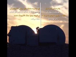 "Иранский ЗРК  ""Мерсад-16"", использующий ракету ""Шалама-2"" :"
