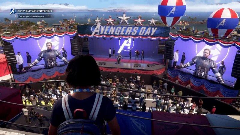 Мстители общий сбор Avengers gathering день 1 angryyk1d