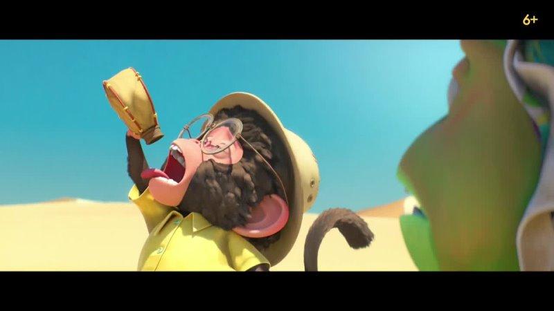 Вокруг света за 80 дней Around the World дублиров трейлер премьера РФ 9 сентября 2021 2021 мультфильм Франция Бельгия 6
