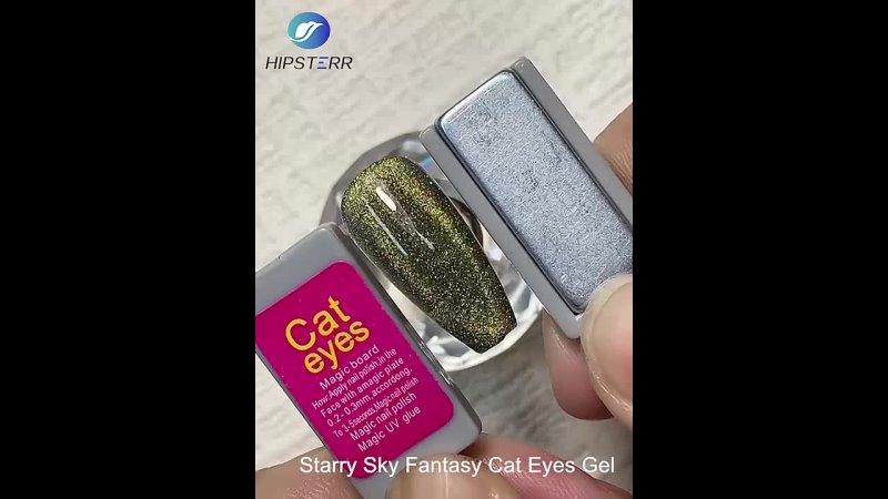 Starry sky fantasy cat eye gel