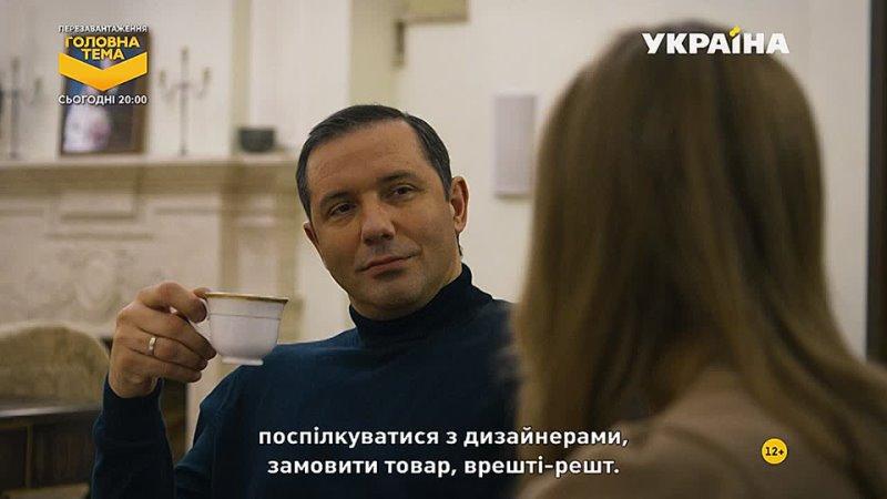02 Три цвета любви 2021 HDTVRip AVC by Серый