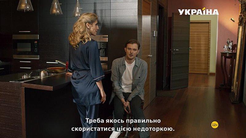 03 Три цвета любви 2021 HDTVRip AVC by Серый