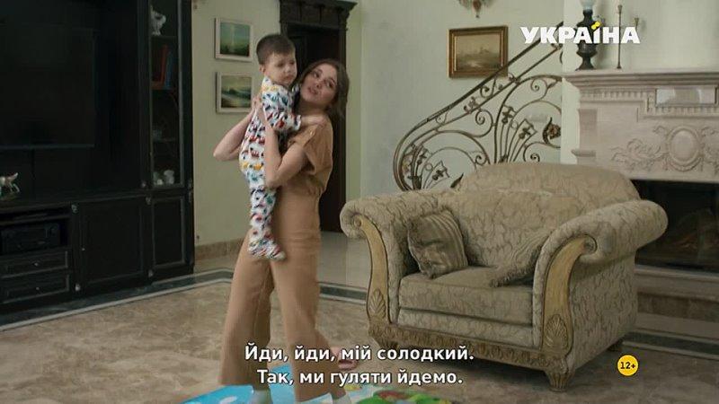 04 Три цвета любви 2021 HDTVRip AVC by Серый