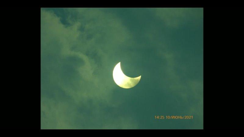 Солнечное затмение 10 06 2021 Оптический Zoom 30x