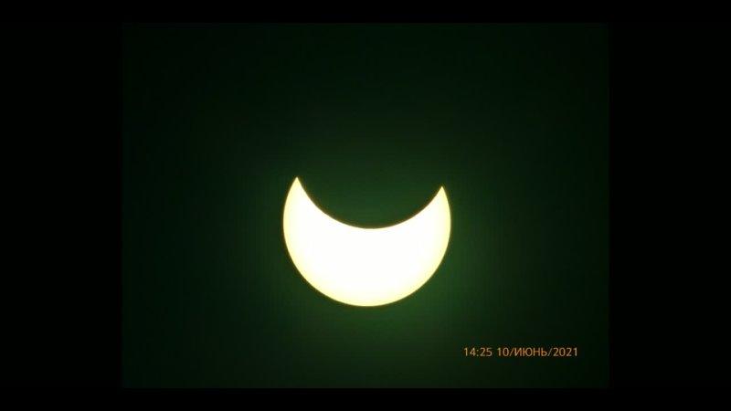 Солнечное затмение 10 06 2021 Оптический Zoom 60x
