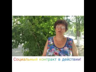 """来自ГАУСО""""КЦСОН""""В Г. ОРСКЕ的视频"""
