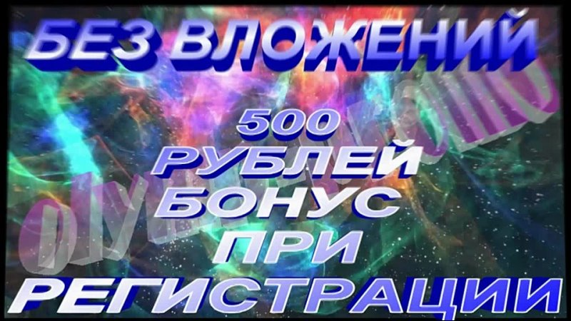 Olymp-promo