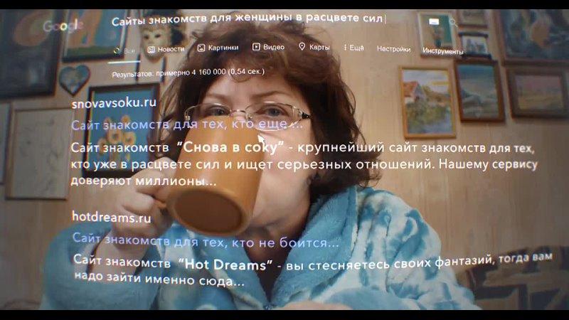 Короткометражка БДСМ