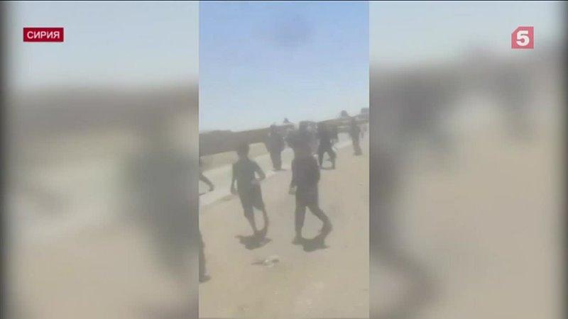 Жители сирийской деревни забросали камнями колонну ВС США