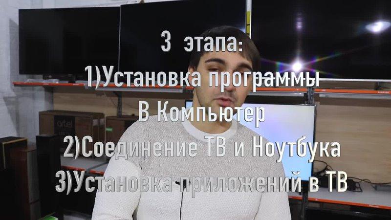 Pro100tehnika Установка приложения в телевизор Samsung Tizen Studio Инструкция Tushkan лучше приложения