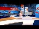 Часы и начало Вечерних новостей с Еленой Винник Первый канал 28.05.2021 4