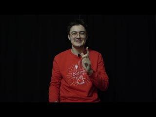 Как пройти собеседование на фестиваль «СТУДЕНЧЕСКАЯ ВЕСНА В КУЗБАССЕ»?