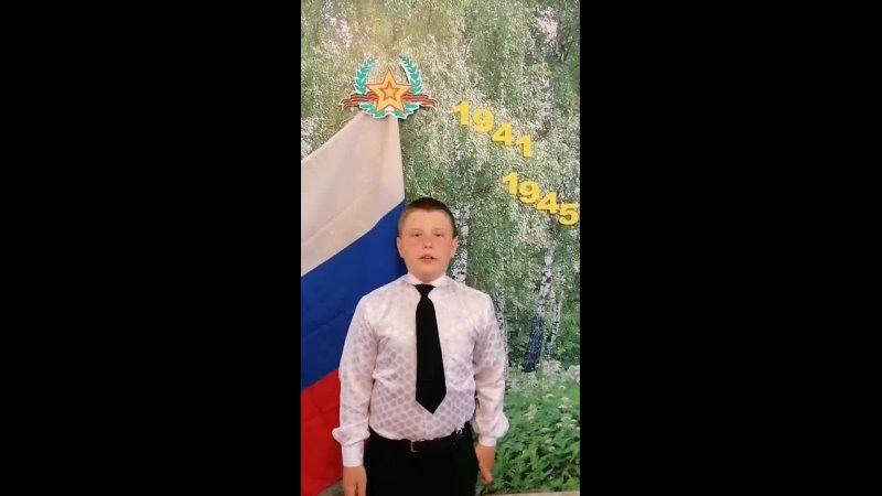 Уртазымская СОШ Кошкин Данила 9 лет Рук-ль Саксонова Мария Александровна.mp4