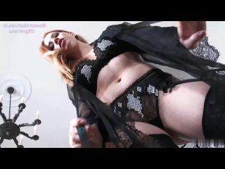 Kiara Lord - Love Lace 2
