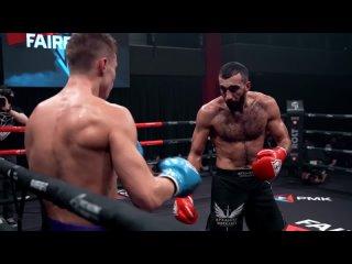 Чемпион Fair Fight из команды «Архангел Михаил» Мамука Усубян (10-1)