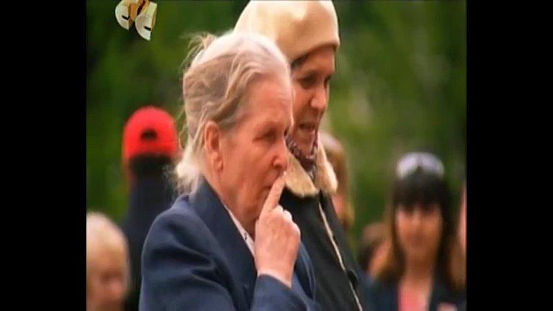 Светлой памяти павших в борьбе против фашизма. Минута молчания (СТС, 9.05.2010)