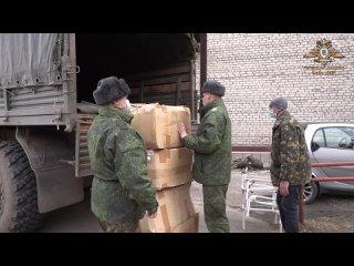 Гуманитарная помощь для онкологических больных г. Донецка.