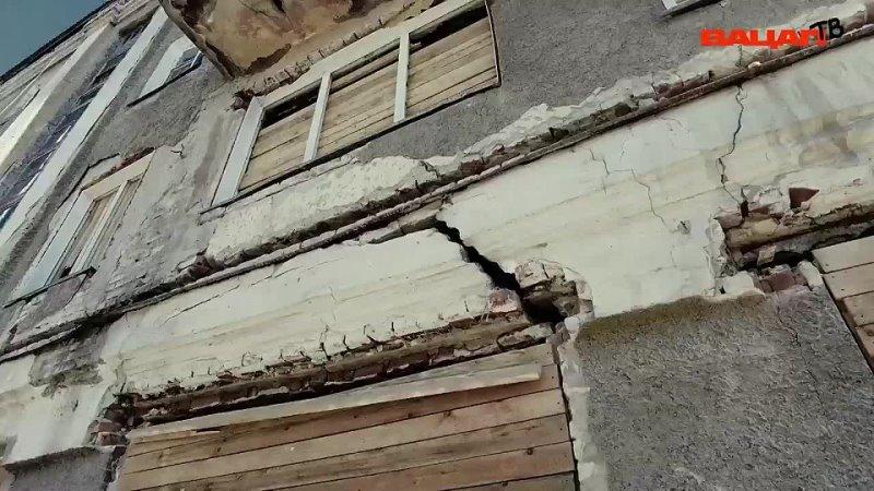 В диких условиях пенсионный возраст продлили дому №111 по ул Военный городок г Обь