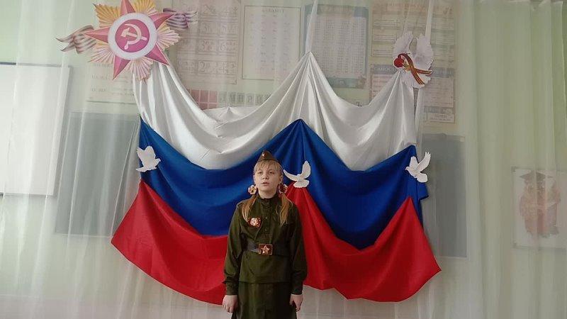 Авдеева Виктория 3 В класс Письмо прадеду