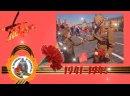 сднемпобеды с9мая музыкальнаяоткрытка С ДНЁМ ПОБЕДЫ! ПЕСНЯ К ДНЮ ПОБЕДЫ ДО СЛЁЗ! Лучшее музыкальное видео поздравление! 9 мая